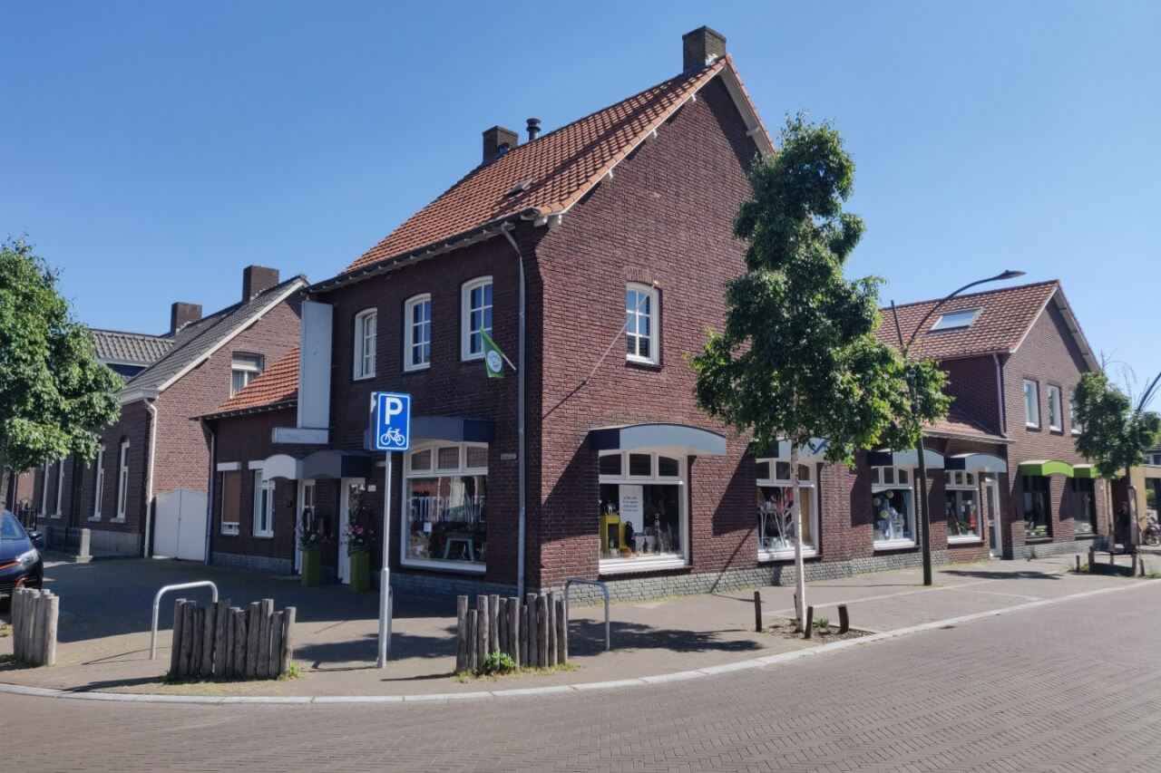 Bekijk foto 1 van Dorpsstraat 15 A