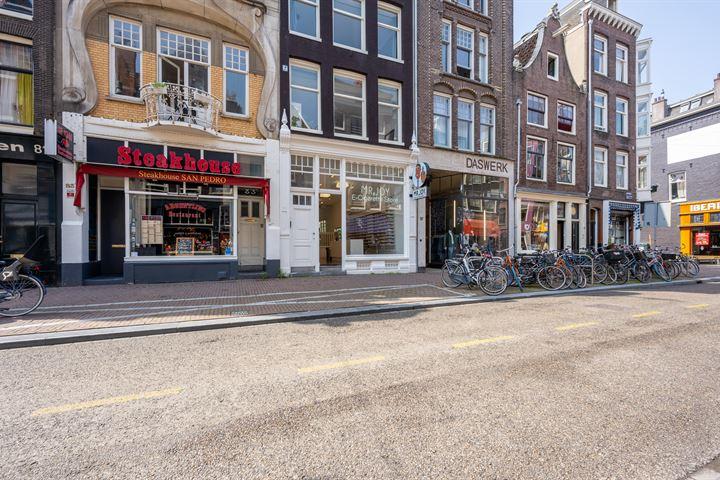 Haarlemmerstraat 85, Amsterdam