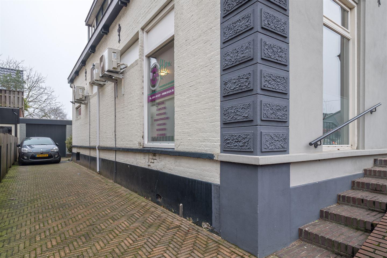 Bekijk foto 3 van Dorpsstraat 92