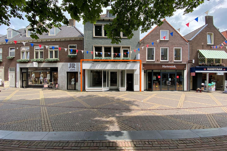 Bekijk foto 1 van Boliestraat 7