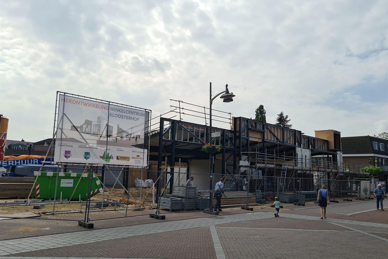 Bekijk foto 5 van Kerkstraat 1 t/m 5