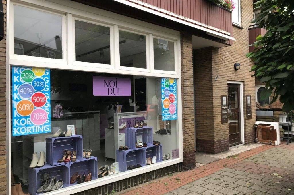 Bekijk foto 2 van Oranjestraat 14