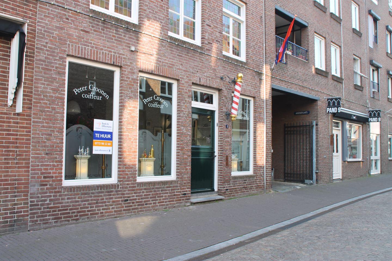 Bekijk foto 3 van Jodenstraat 5