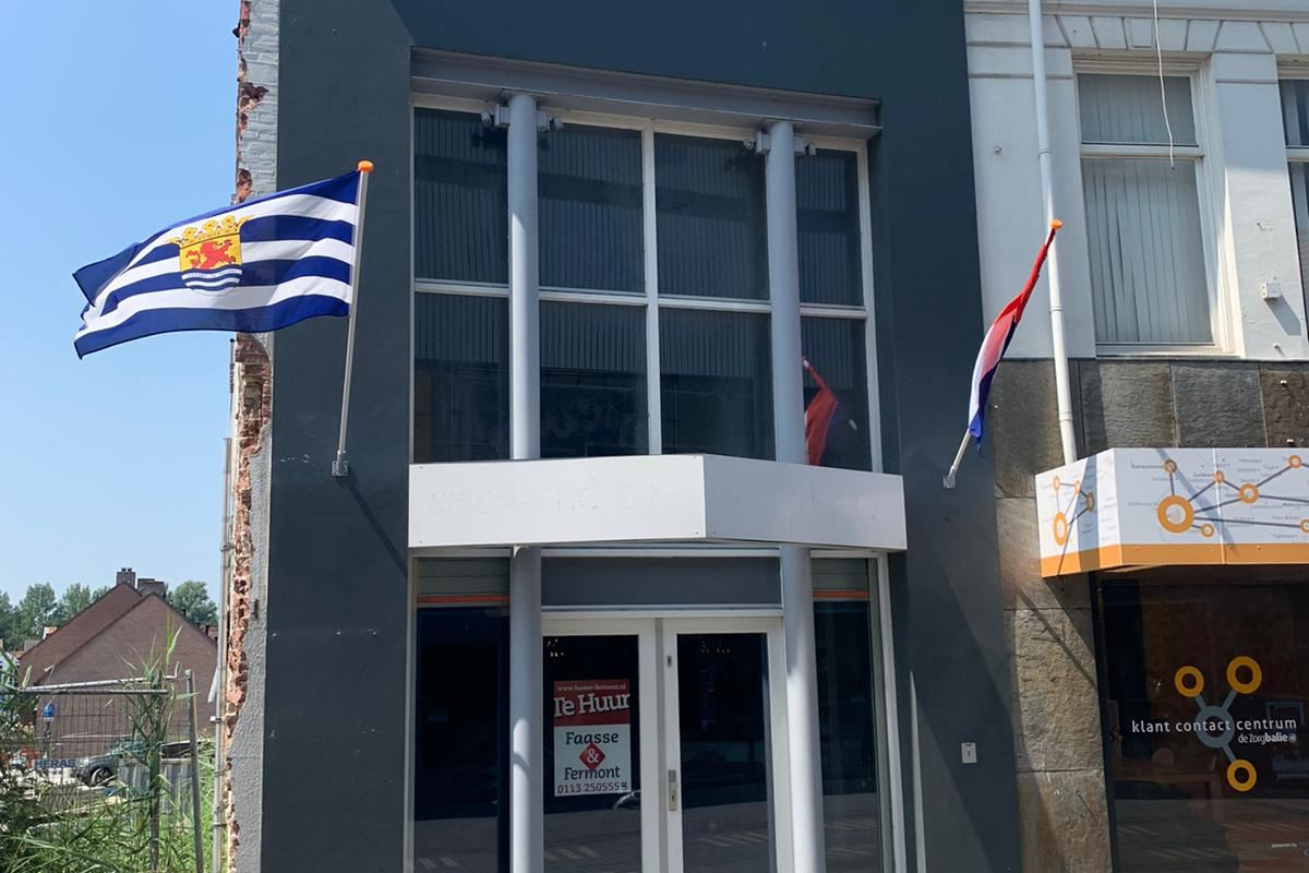 Bekijk foto 3 van Noordstraat 6