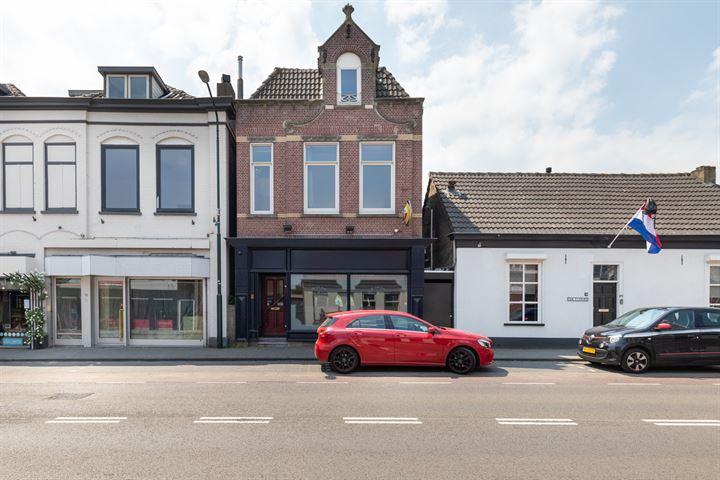 Keizersdijk 75