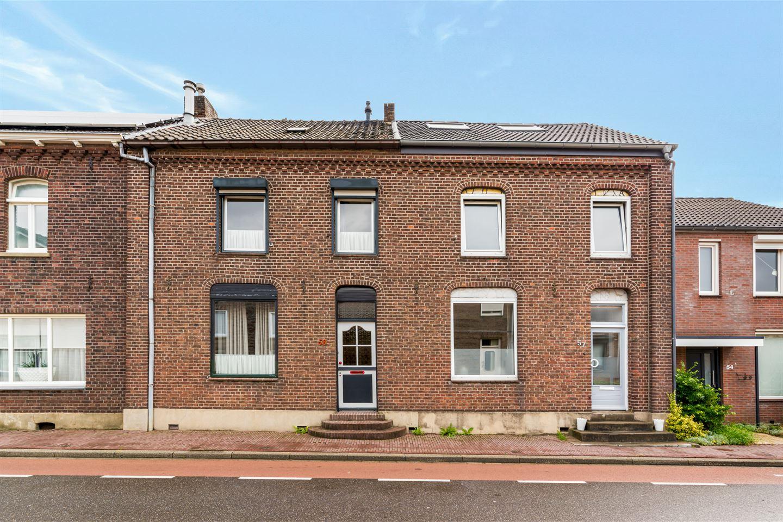 Bekijk foto 1 van Dorpsstraat 58