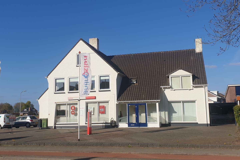 View photo 3 of van der Mondeweg 74