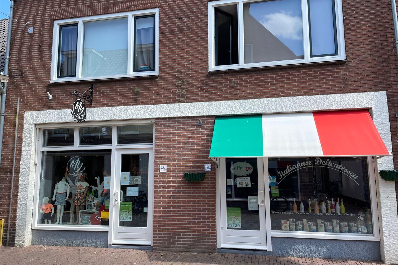Bekijk foto 5 van Kerkstraat 31