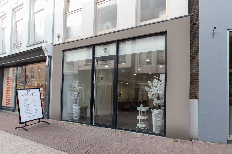 Bekijk foto 2 van Jansstraat 12