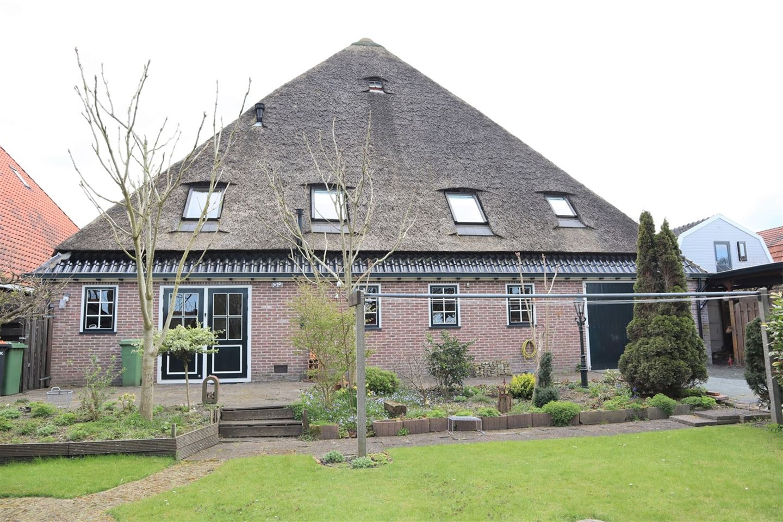 View photo 2 of Dorpsstraat 216 -218