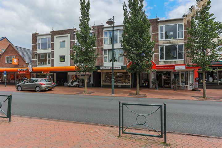 Rijksstraatweg 220 a