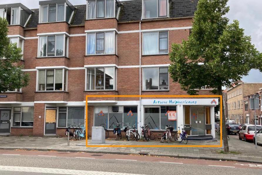 Bekijk foto 1 van Krommedijk 69