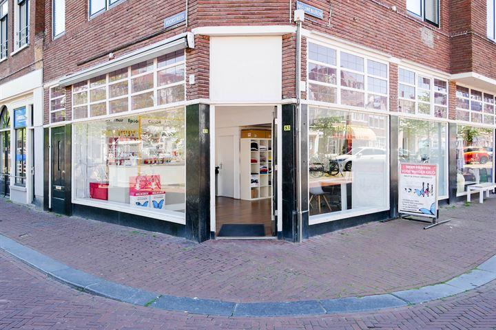 Voorstreek 83, Leeuwarden