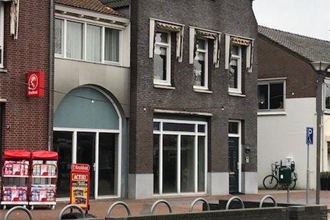 Bekijk foto 1 van Dorpsstraat 4 a