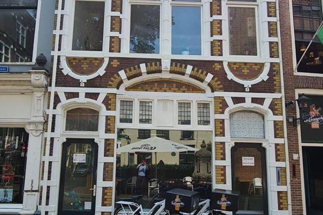 Bekijk foto 1 van Sassenstraat 56