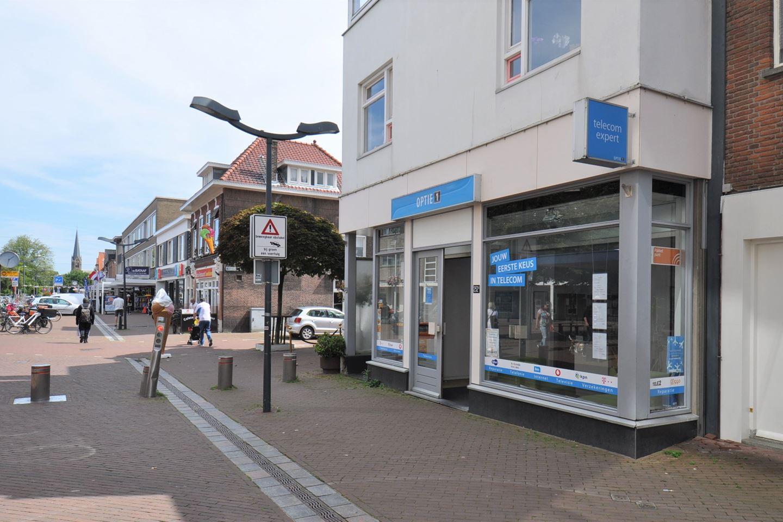 Bekijk foto 2 van Loosduinse Hoofdstraat 252 a