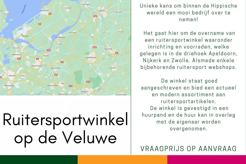 Bekijk foto 1 van Ruitersportzaak op de Veluwe