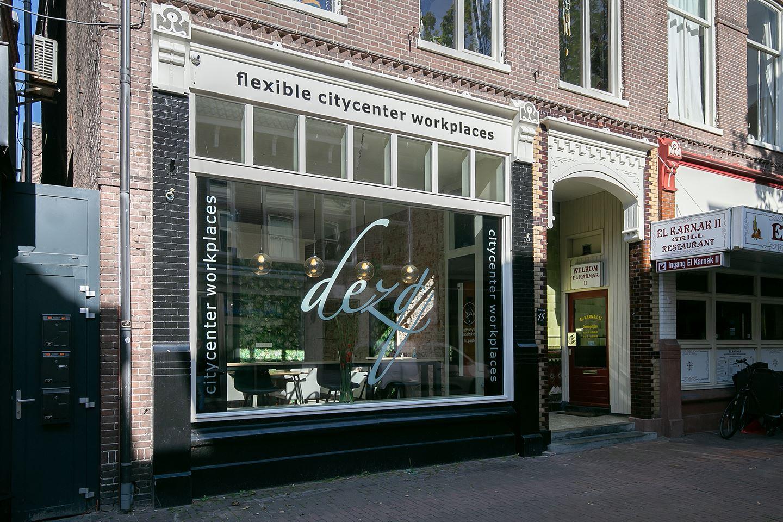 Bekijk foto 2 van Kerkstraat 15