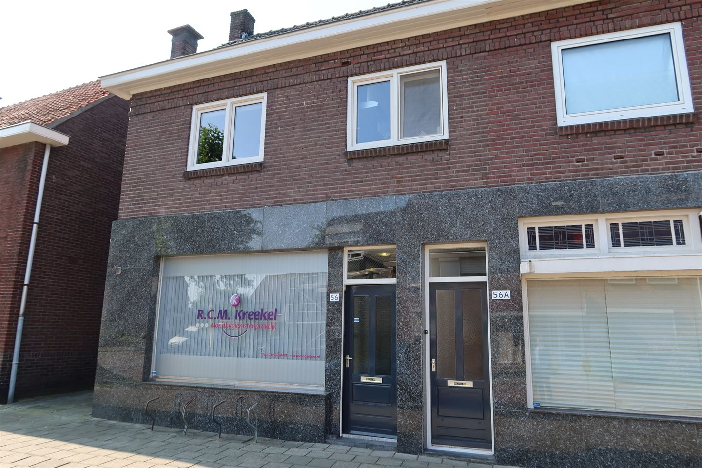Bekijk foto 1 van Sluisstraat 56