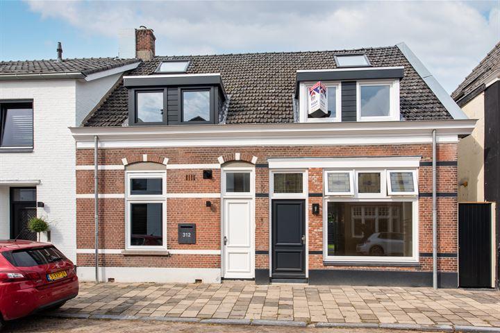 Haagweg 312