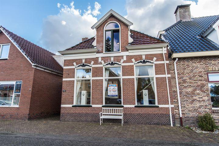 Hendrik Westerstraat 103