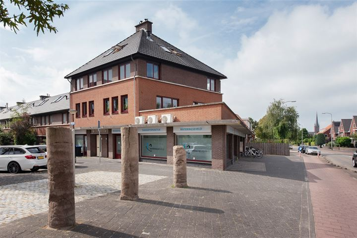 Luchtenburglaan 7