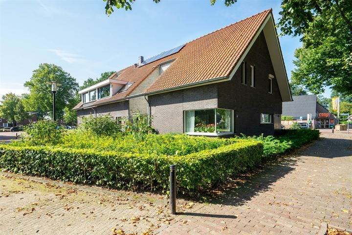Object - Hoofdstraat 84 A, Diever