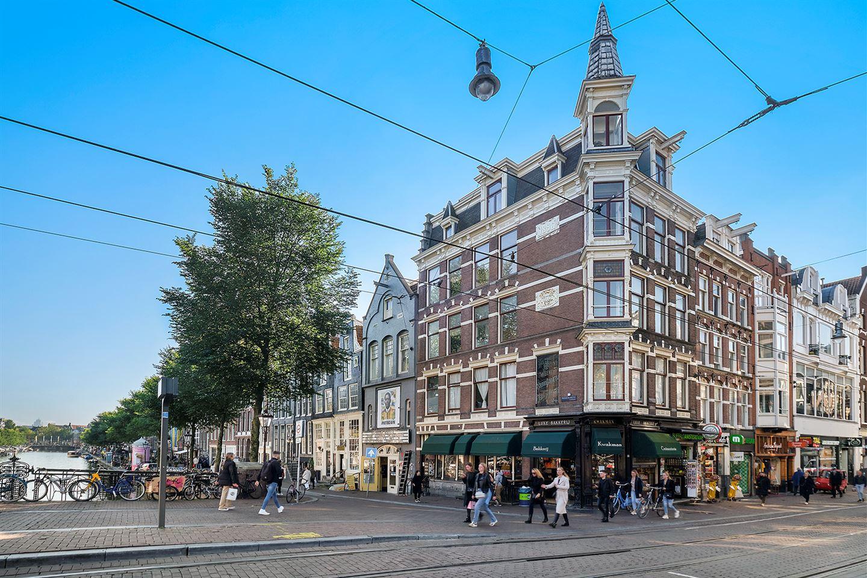 Bekijk foto 1 van Prinsengracht 450 2